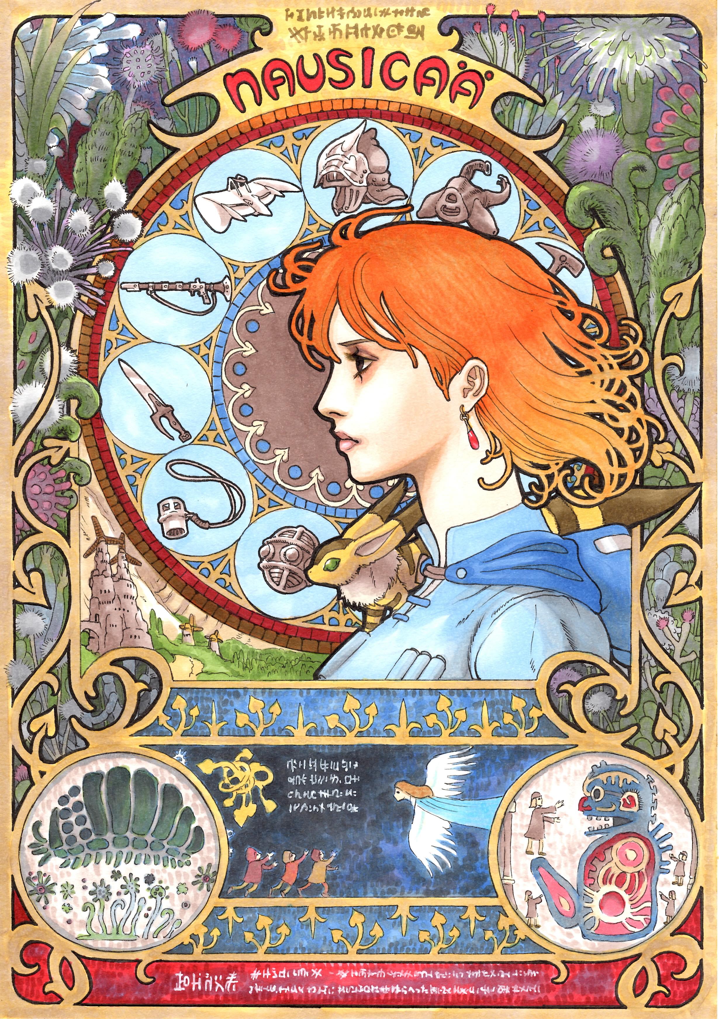 Art-Nouveau-Ghibli-Nausicaa