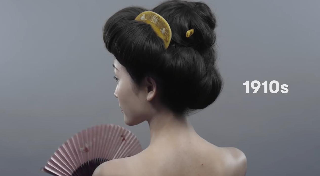 Beaute-Japon-1910-2010-1