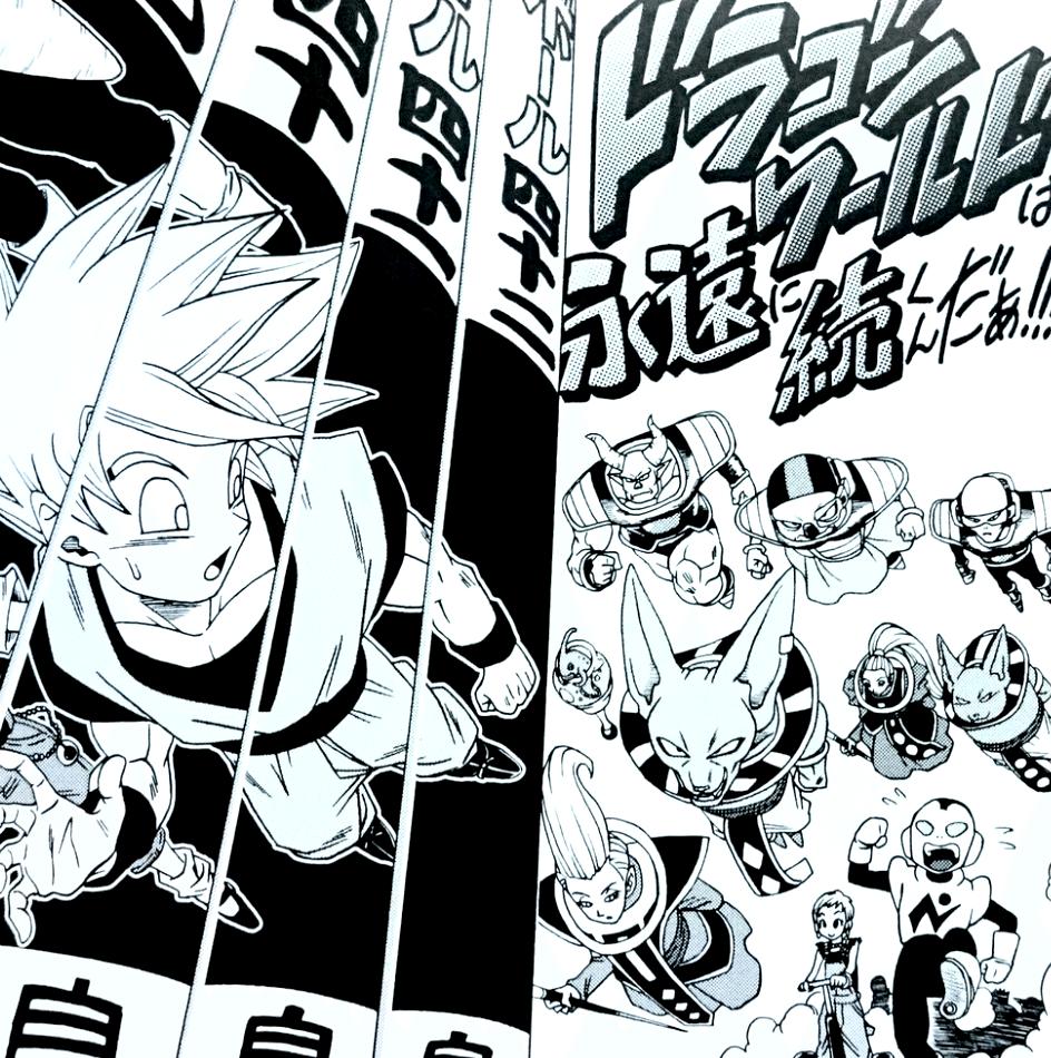 Vagabond Vs Shishido Baiken By Takehiko Inoue T: 30 Ans De Dragon Ball : Les Plus Grands Mangaka Rendent