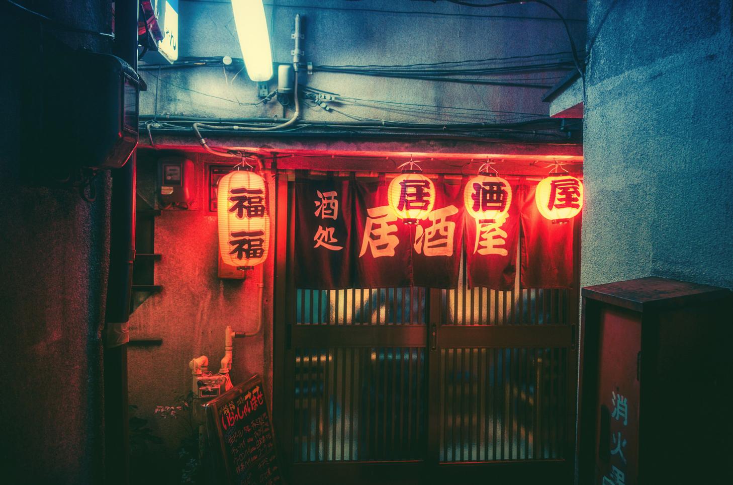 Tokyo-Nuit-10