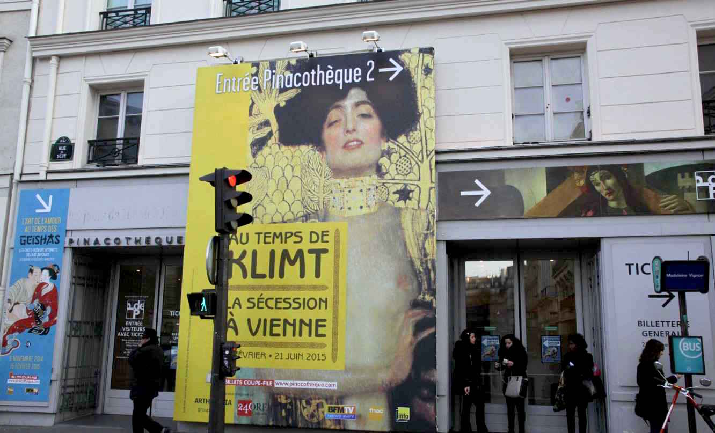 Pinacotheque-Paris-Fermeture-Definitive-4