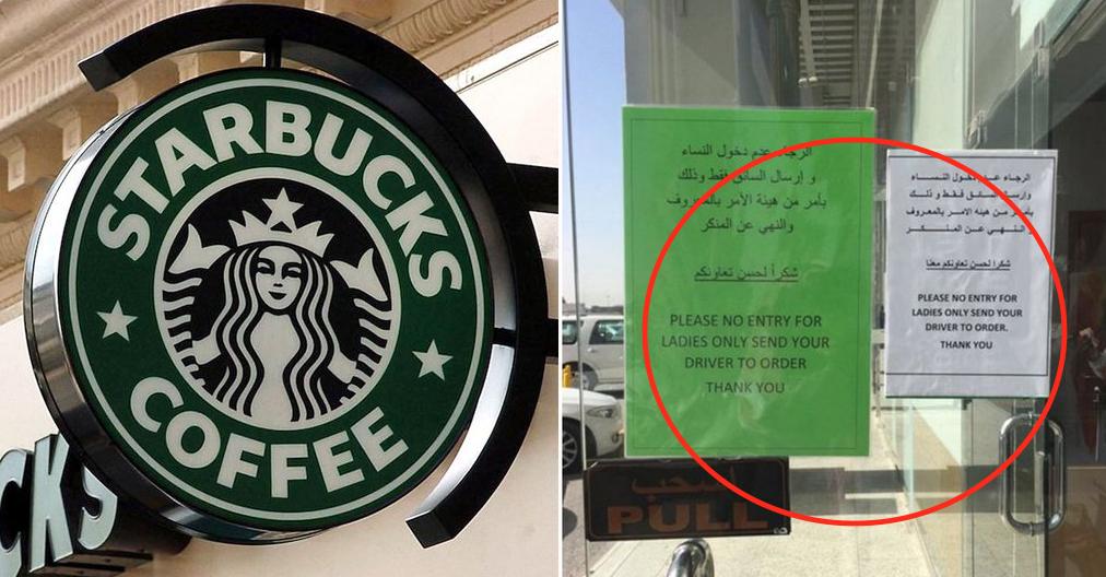 Starbucks-Arabie-Saoudite-Riyad-Interdiction-Femmes-1