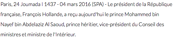 Francois-Hollande-Arabie-Saoudite-Prince-Legion-Honneur-4