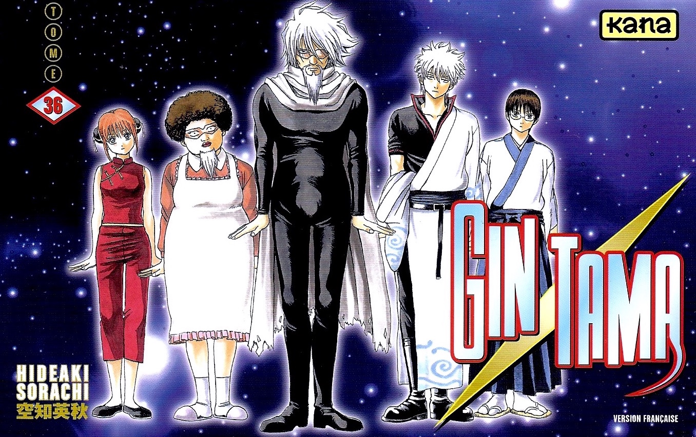 Gintama Tome 36 Review