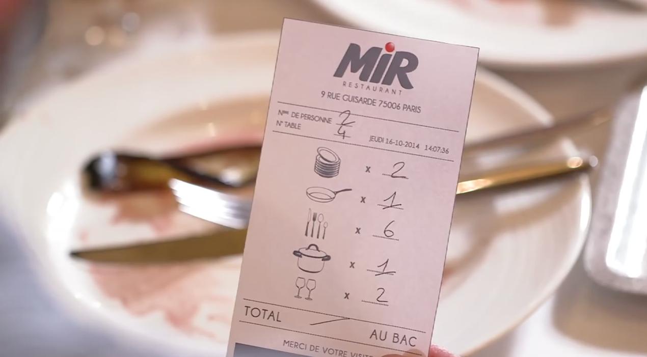 Mir-Restaurant-1