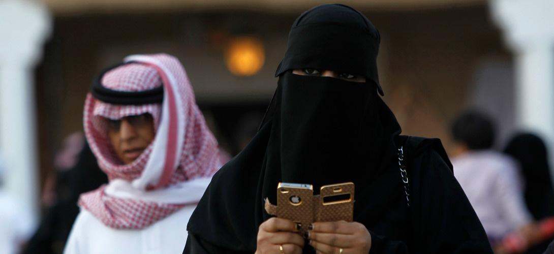 Police-Religieuse-Arabie-Saoudite-Restrictions-1