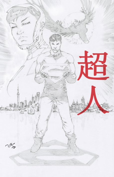 Superman-Chinois-2