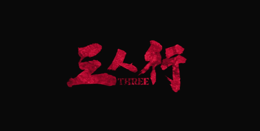 Three-Trailer-5