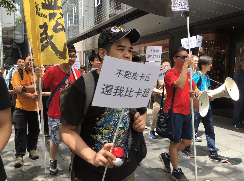 Pikachu-Protestations-Hong-Kong-1
