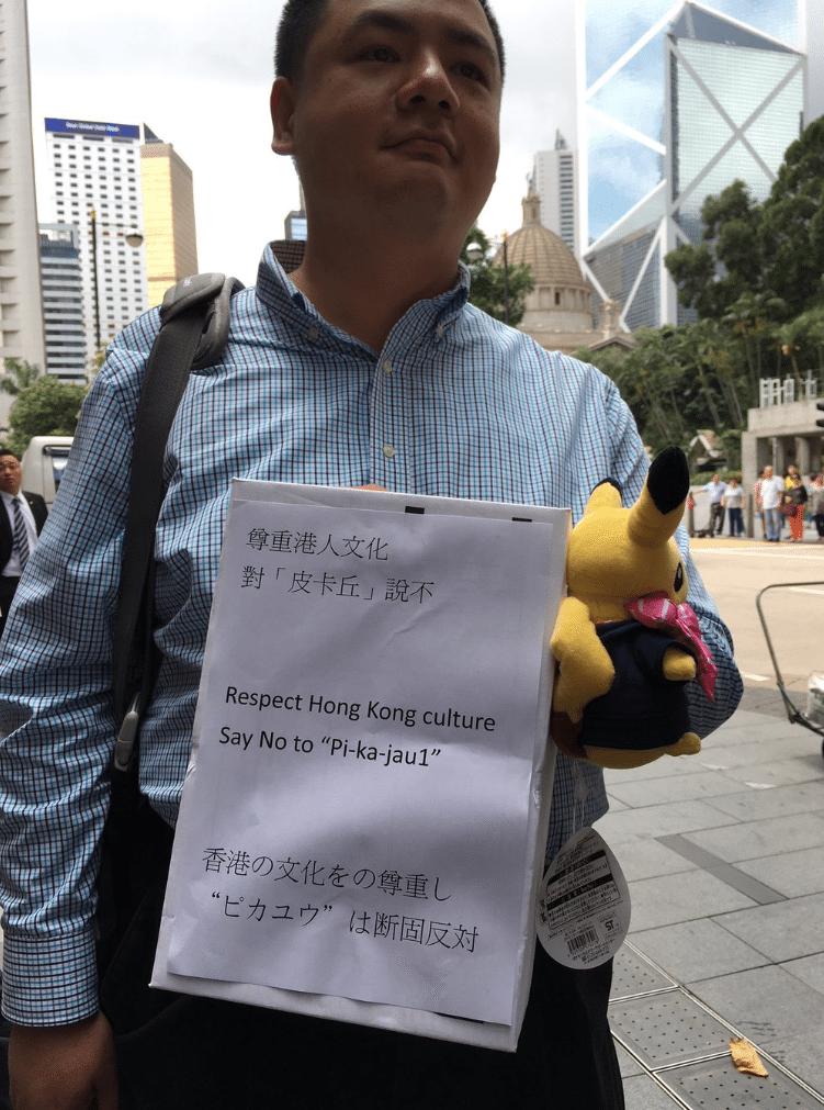 Pikachu-Protestations-Hong-Kong-2