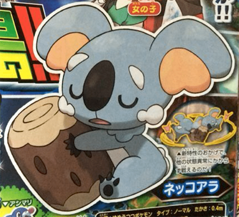Pokemon-Soleil-Lune-Nekkoala-1