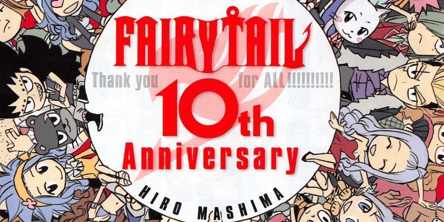 Fairy Tail 495-1
