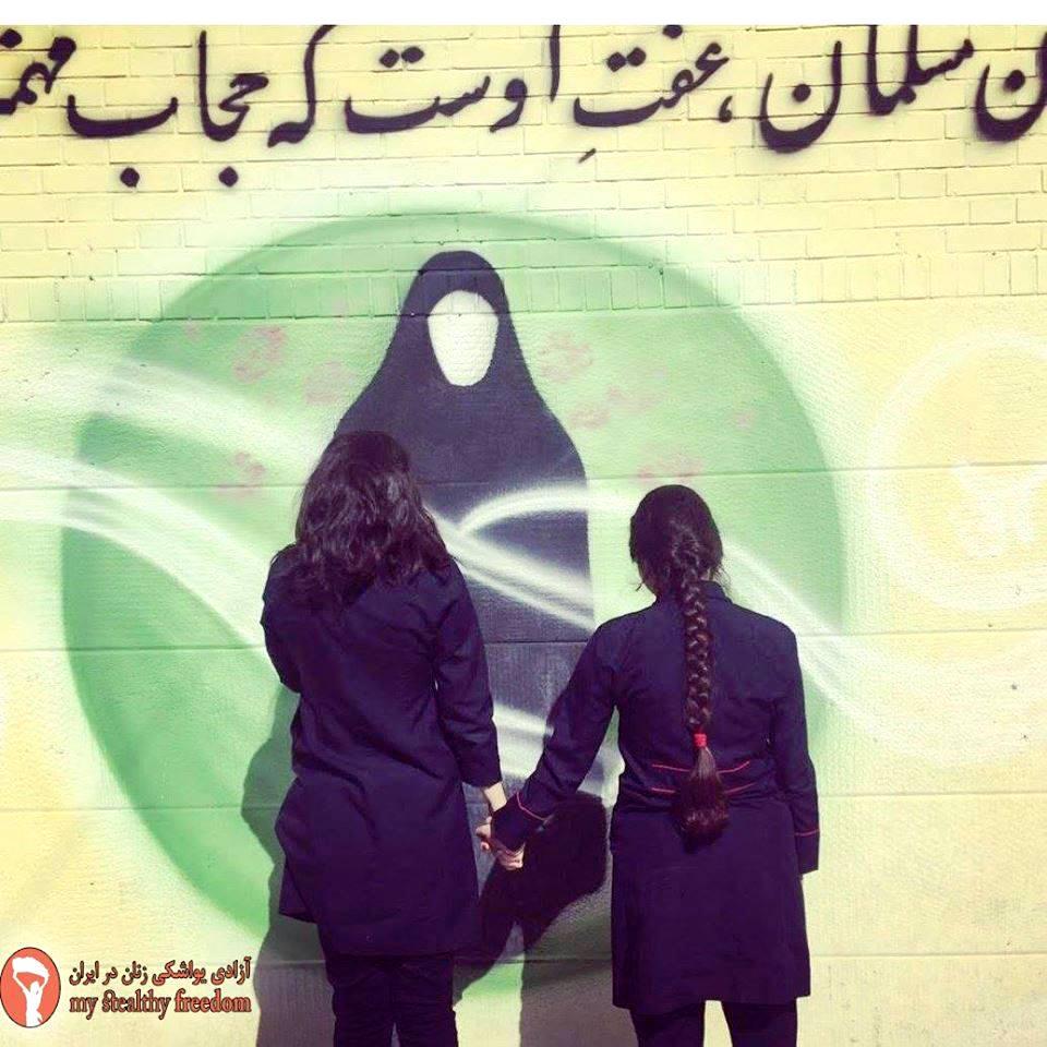 Femmes-Maris-Voile-Iran-6
