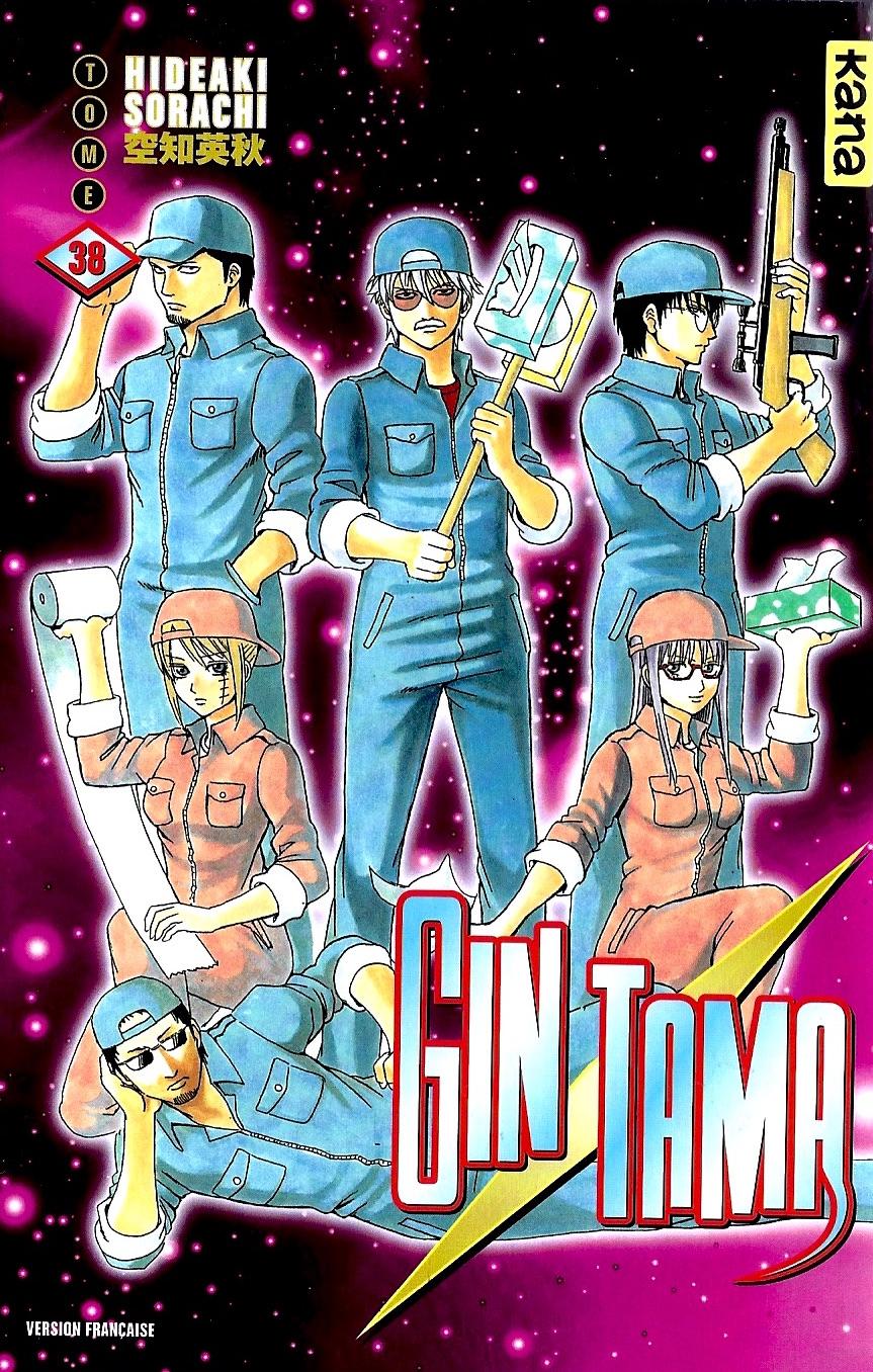 Gintama Tome 38