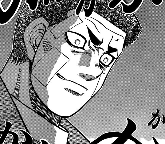 Jump : Hajime No Ippo 1142