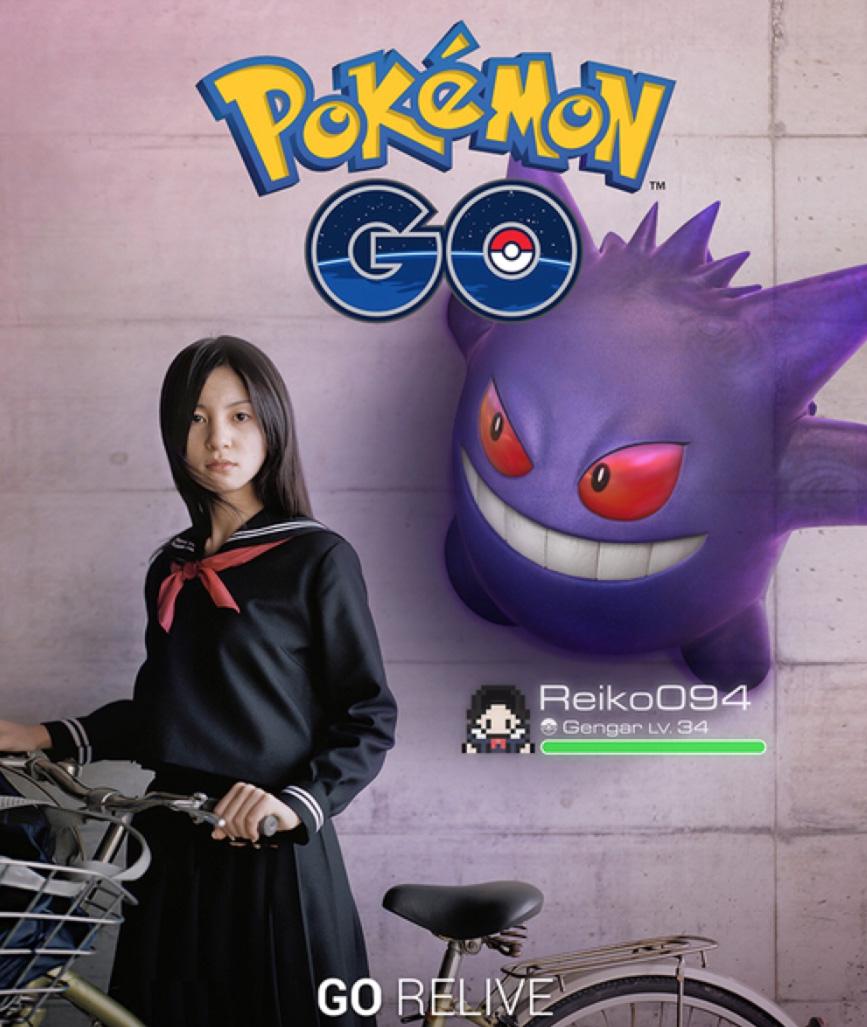 Pokemon-Go-Exercice-4