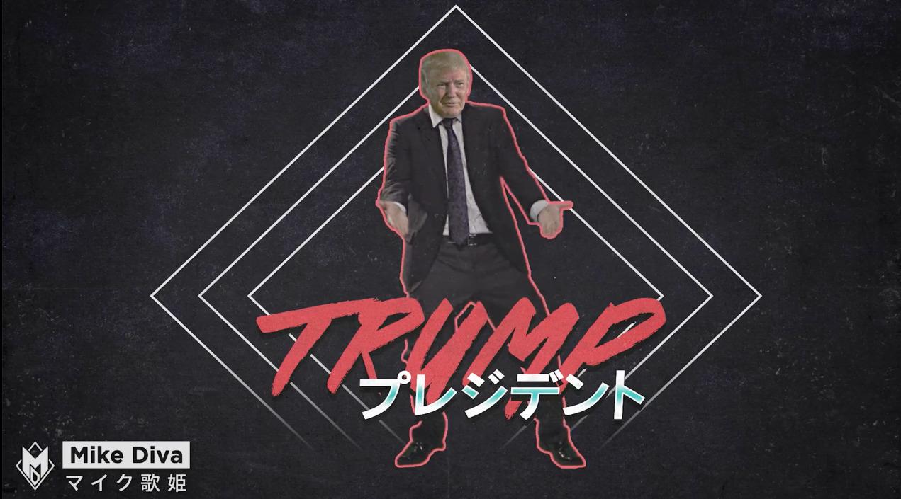 Fans-Japonais-Donald-Trump-4