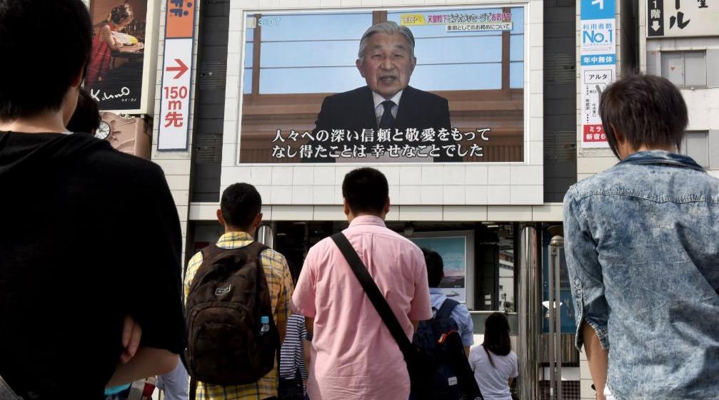 Japon-Akihito-Empereur-Abdication-1