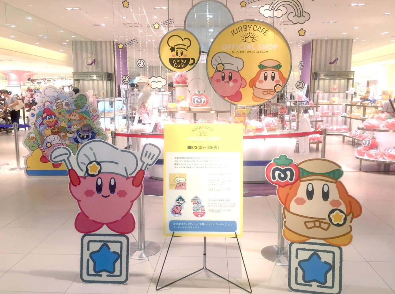 Kirby-Cafe-1