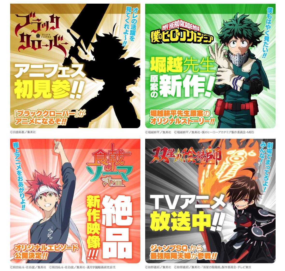 Boruto-Anime-Annonce-3