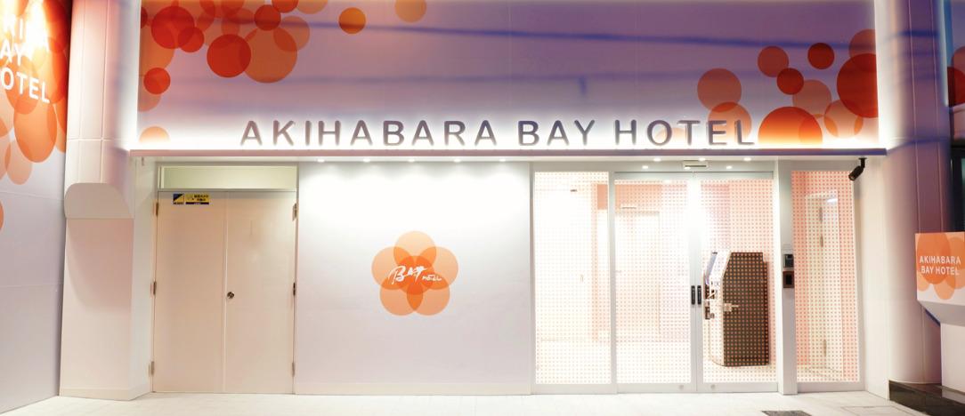 capsule-hotel-moe-akihabara-0