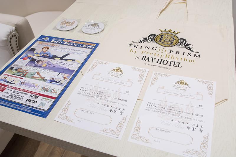 capsule-hotel-moe-akihabara-5