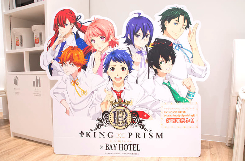 capsule-hotel-moe-akihabara-7-b