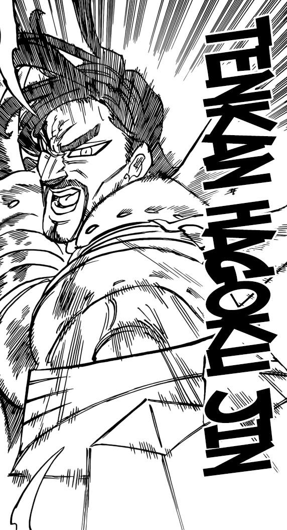 nanatsu-no-taizai-193-4