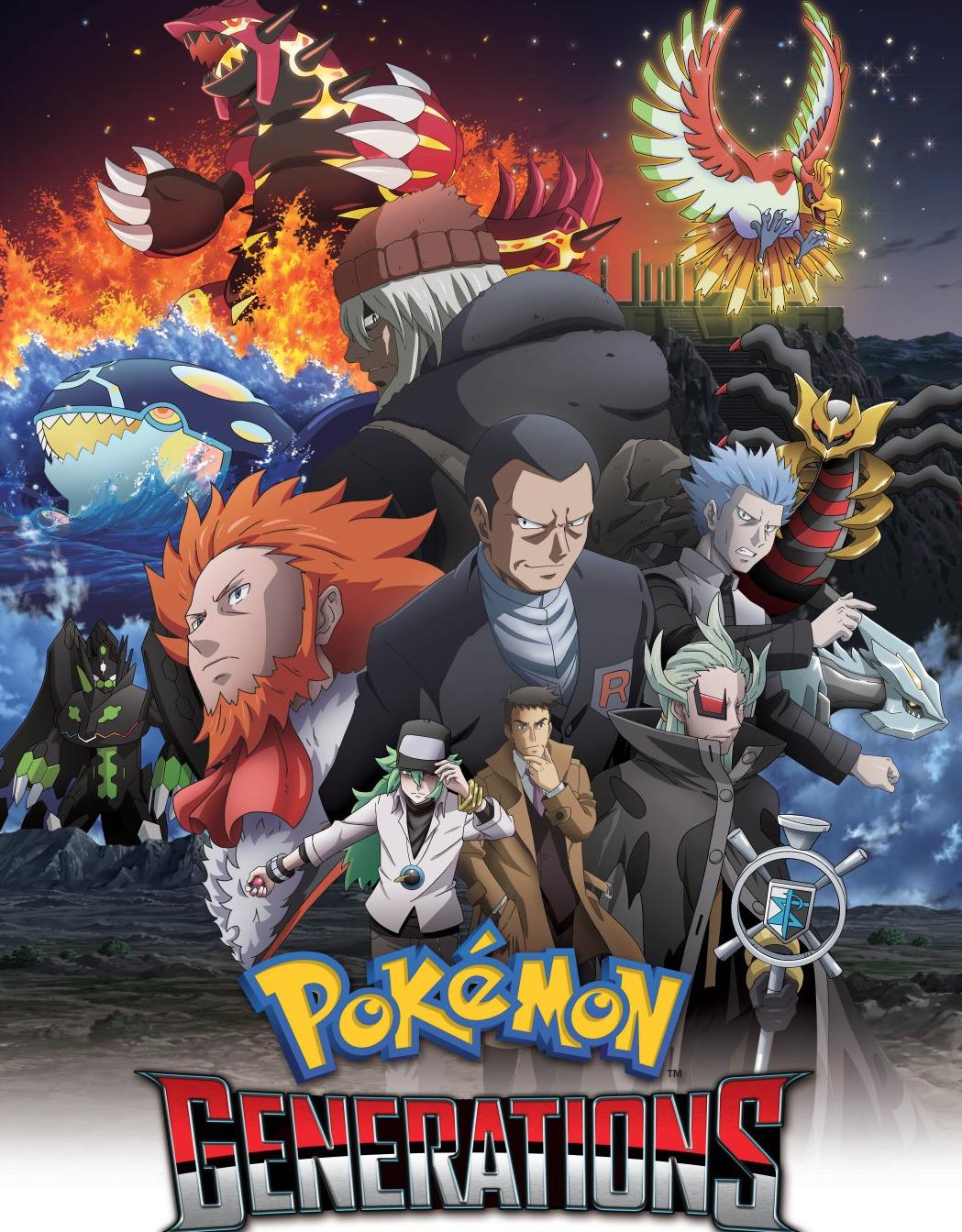pokemon-generations-trailer-2