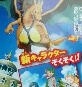 pokemon-sun-moon-anim-1