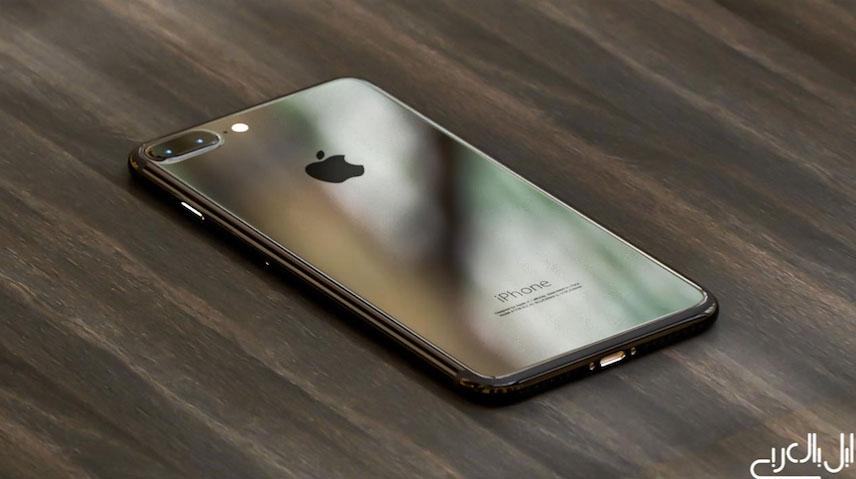 iPhone-7-Noir-Piano-Fonce-3