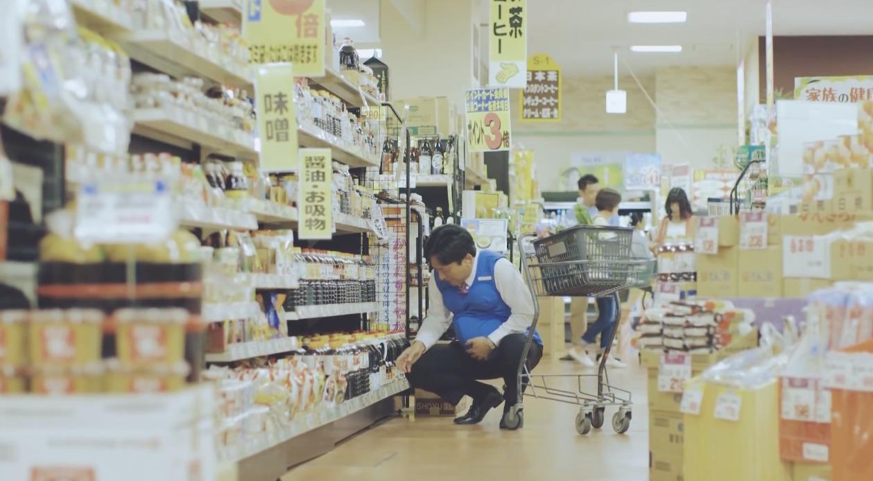 japon-femme-homme-couple-2