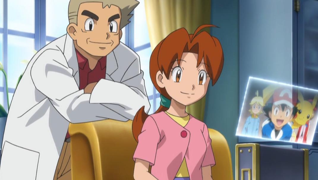 Geil, ich pokemon xyz hentai pics awesome