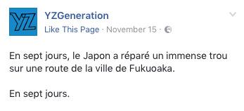 fukuoaka-trou-1
