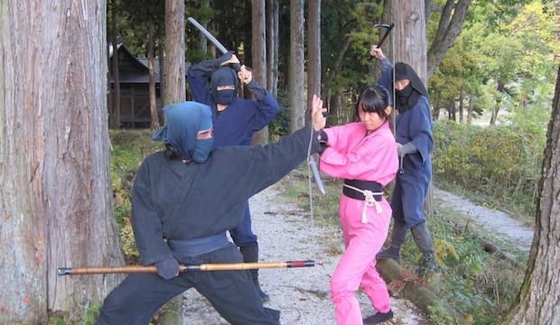 Ninja Kentei