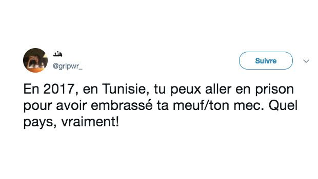 Nessim Ouadi