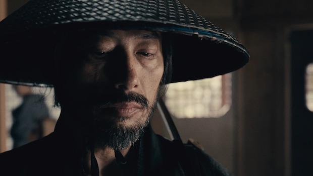 Shogun World