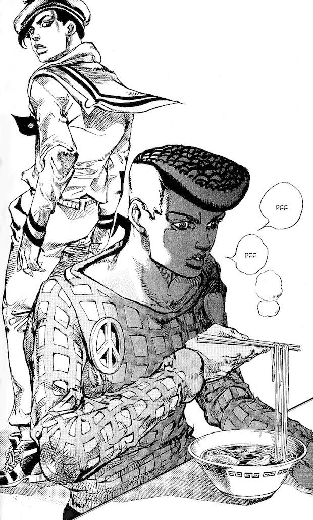 Rokukaka
