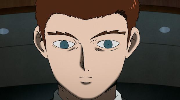 Toichiro