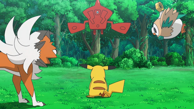Team Pikachu