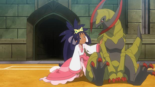 Princesse Dragon